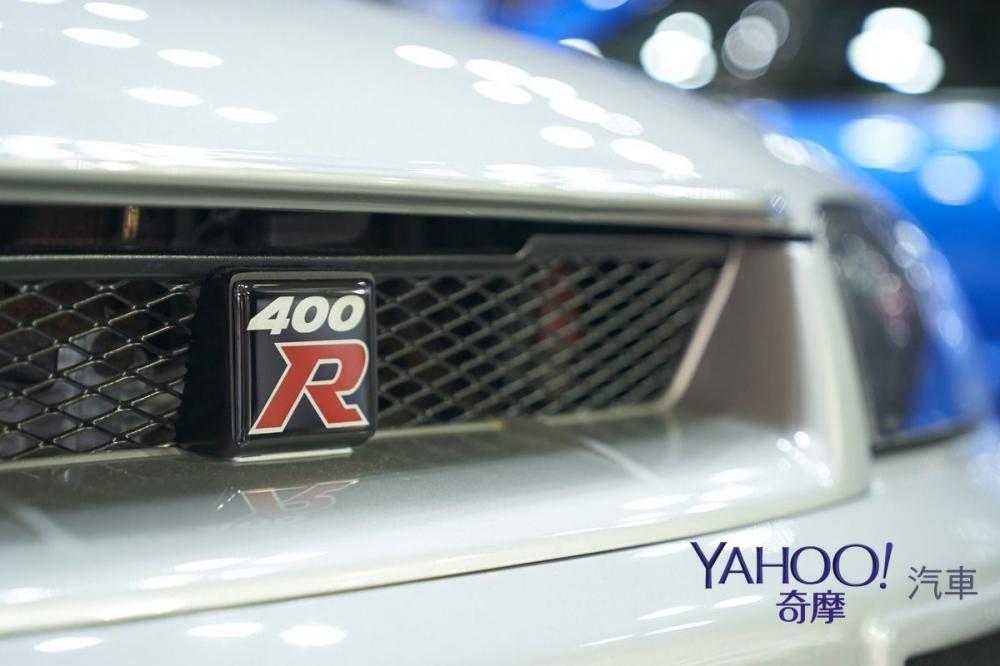 NISMO 400R特仕車的專屬車頭銘牌