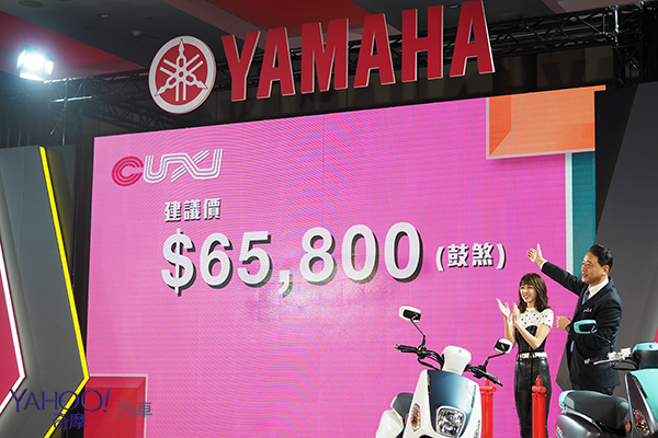 動感新勢力!2018 Yamaha New Cuxi 115俏麗登場!
