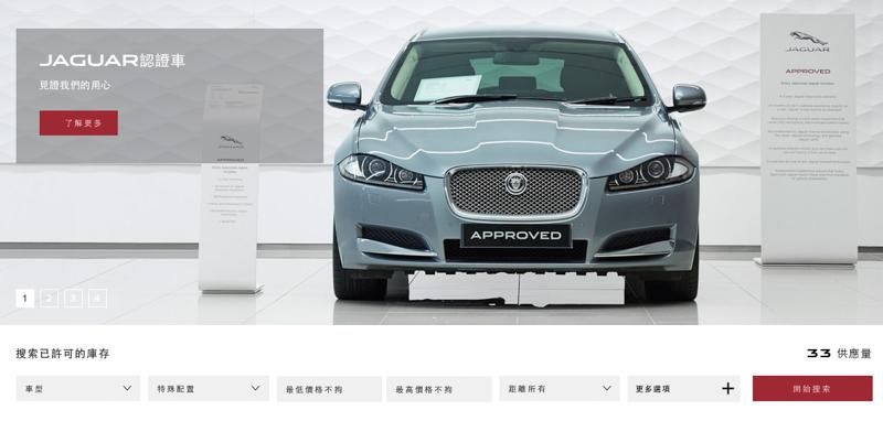 還是原廠的讓人放心!認證中古車品牌介紹(中)