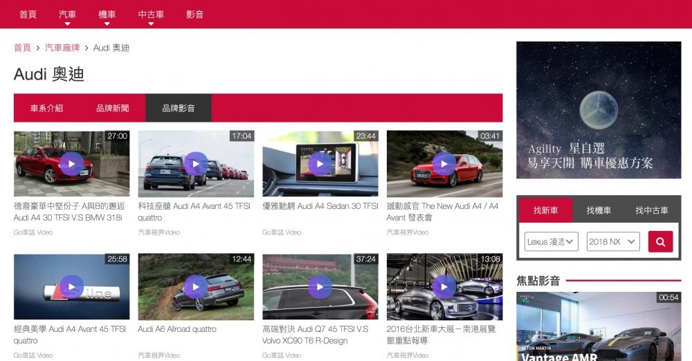 全新 Yahoo奇摩汽機車頻道,車界制霸!讓你輕鬆駕馭、自在體驗!