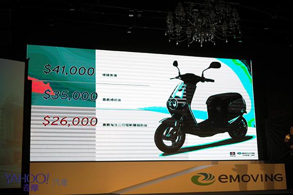 輕鬆好逛無負擔!eMoving Shine最高補助價2.6萬元起!
