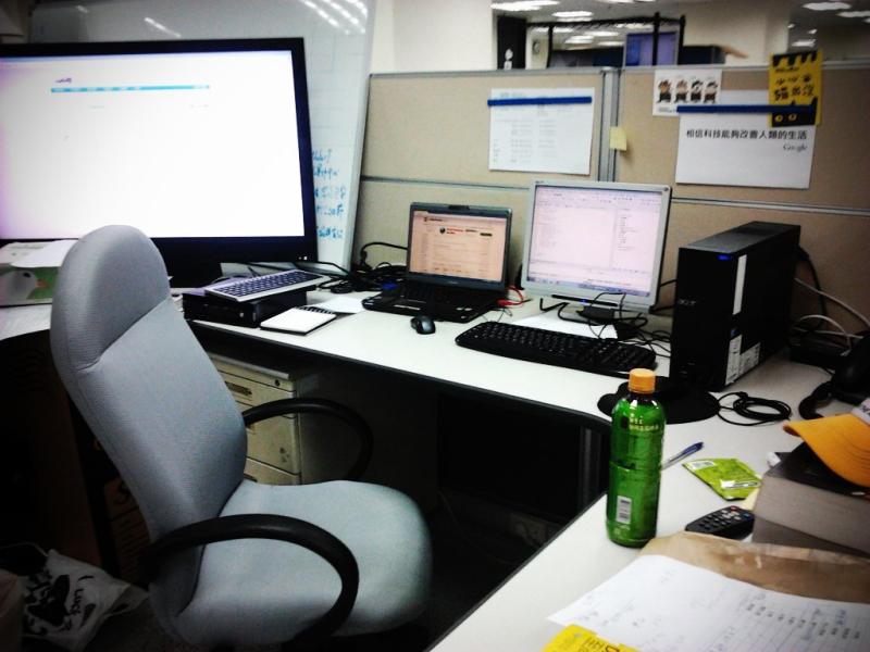 從自己辦公桌左手邊進出,將有助於運勢發展。圖片來源:Abbygail ET Wu@flickr http://goo.gl/Mz66GR