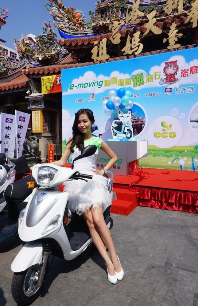 中華e-moving x嘉義奉天宮 推動城市低碳旅遊