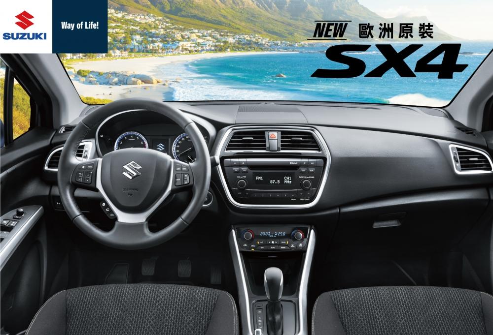 SUZUKI NEW SX4 心動登場