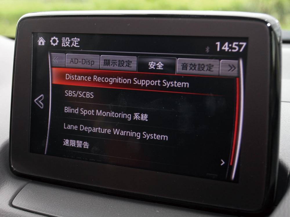 【路試報導】Mazda CX-3 Skyactiv-D