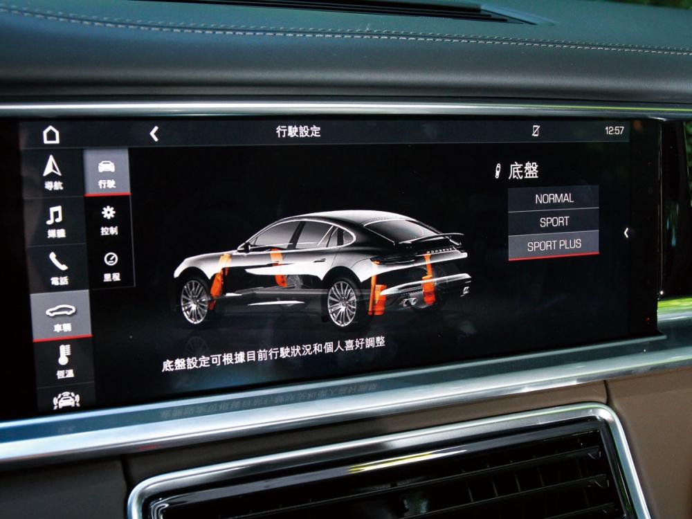 12.3吋螢幕控制整合了車輛設定、娛樂資訊等系統,減少過往按鍵繁雜的內裝鋪陳。