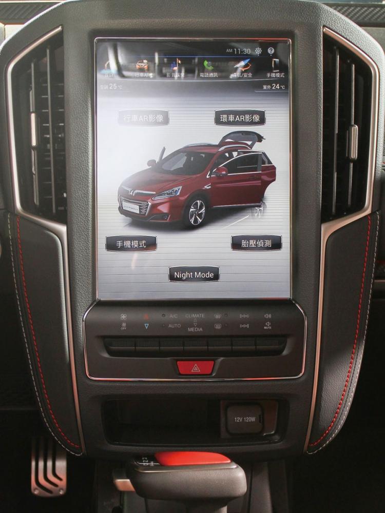 12吋多功能 HD觸控式中控螢幕,具備AR View+系統及APA智駕輔助停車等先進配備。