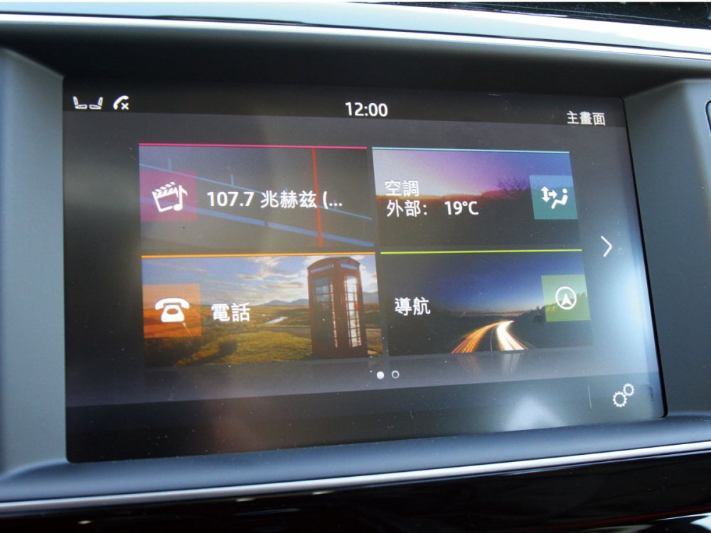 中控台搭載8吋NLI智慧觸控螢幕,整合衛星導航與多樣化視聽娛樂功能。