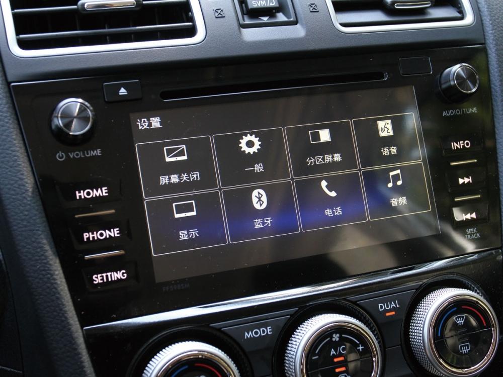 音響娛樂、藍芽等基本影音系統,都整合在這套7吋螢幕之中。