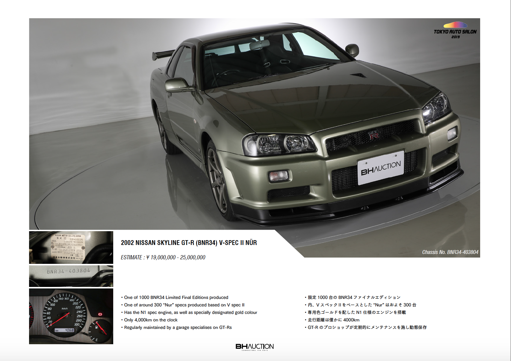 R34.png