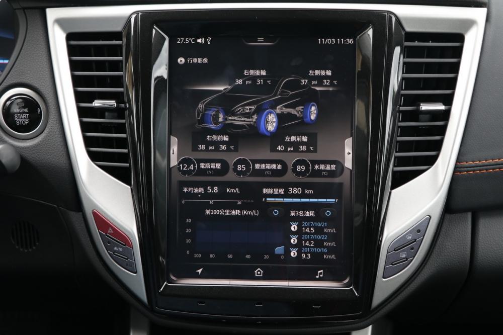 相關行車資訊也能在這個車機內查詢