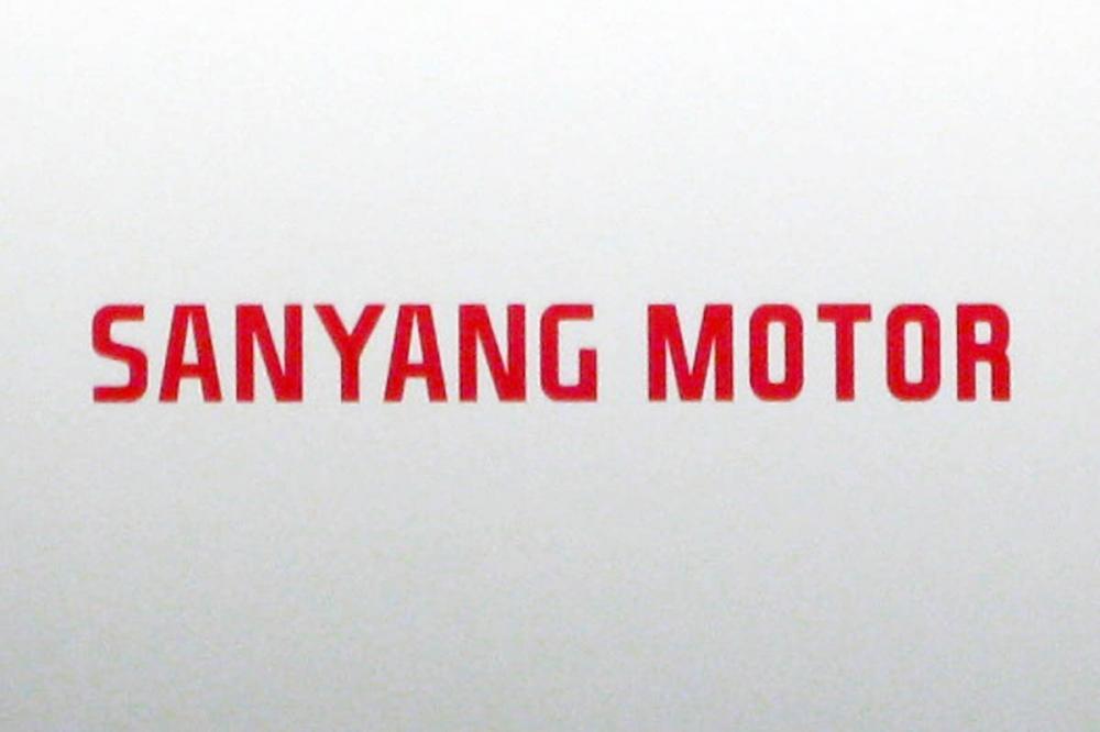 三陽工業於2015年正式將英文名由SANYANG INDUSTRY變更為SANYANG MOTOR,強調將更專注於本業上。