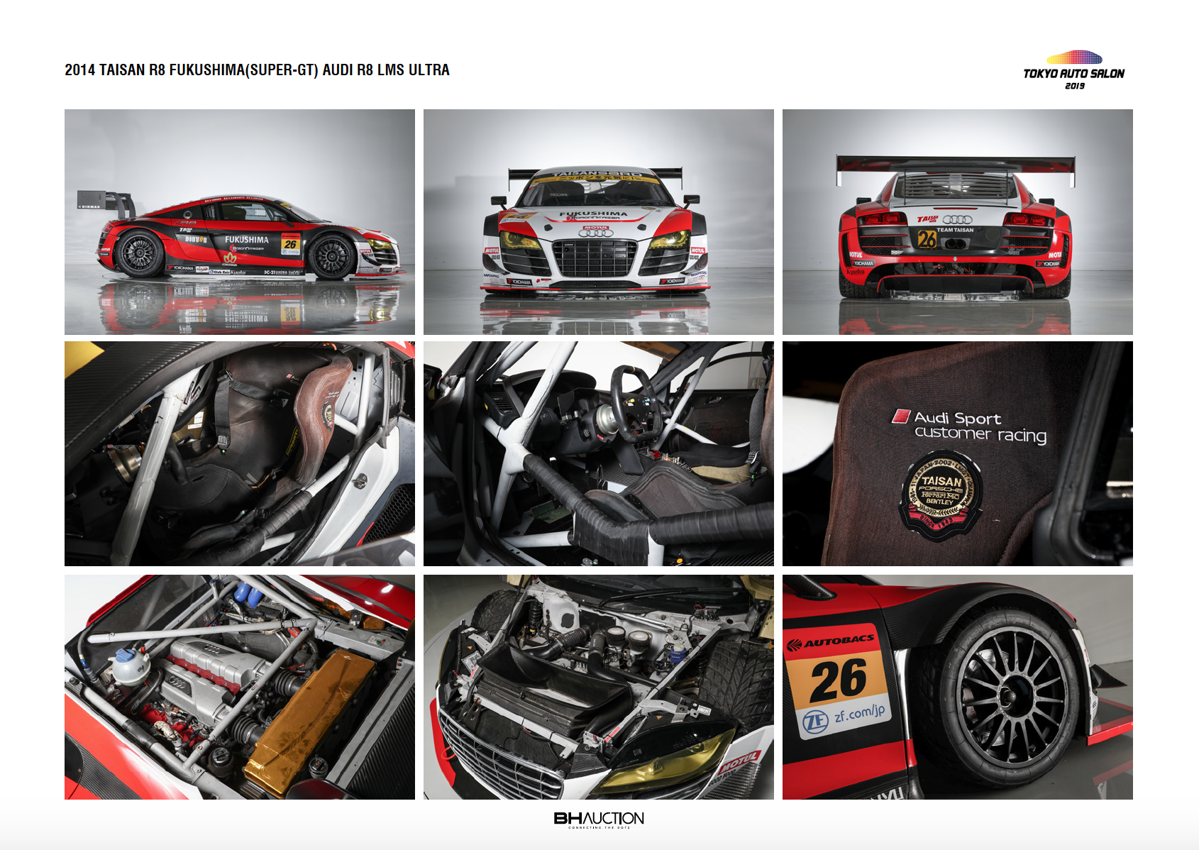 R8LMS_2.png