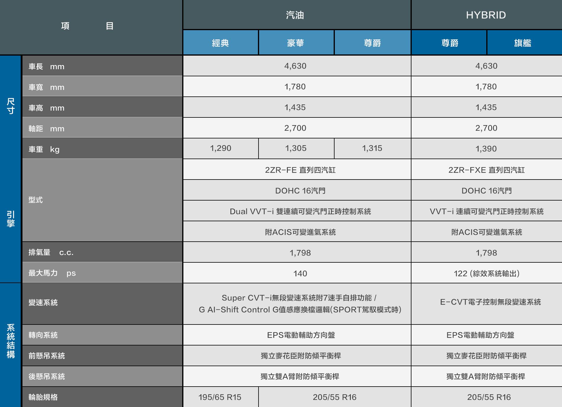 price_2.png