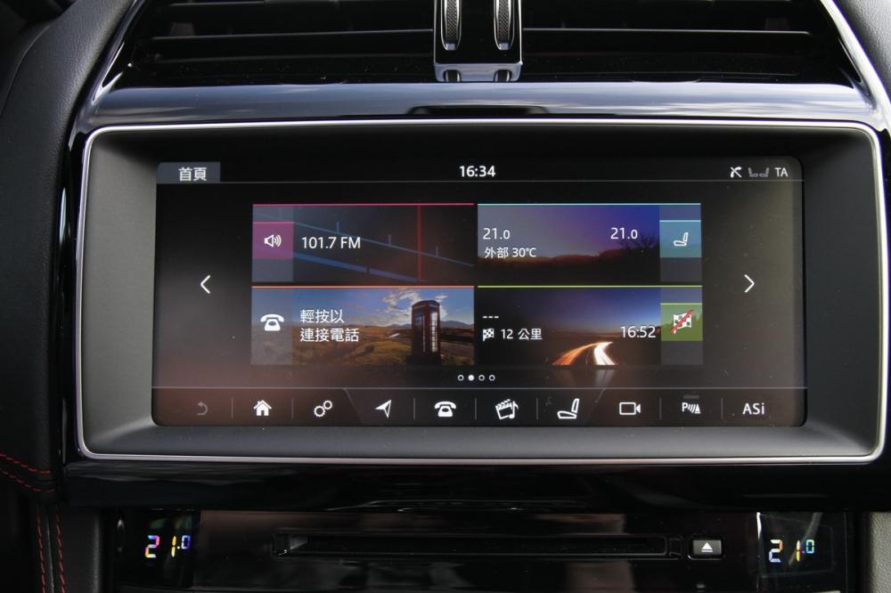 10.2吋InControl Touch Pro智慧型多媒體觸控式中控台顯示幕同樣也是35t車型以上標配