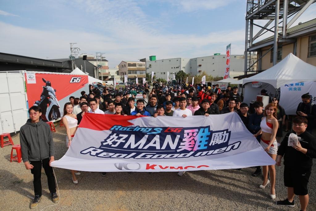 man-kymco-racing-s-g6