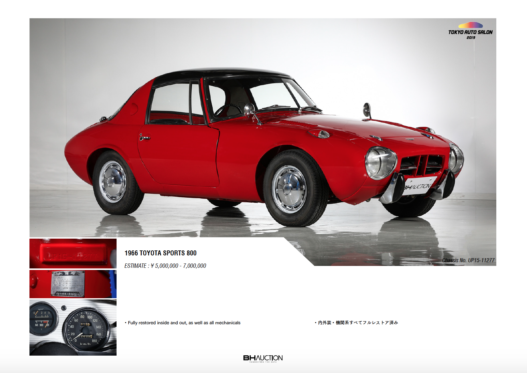 Toyota800.png