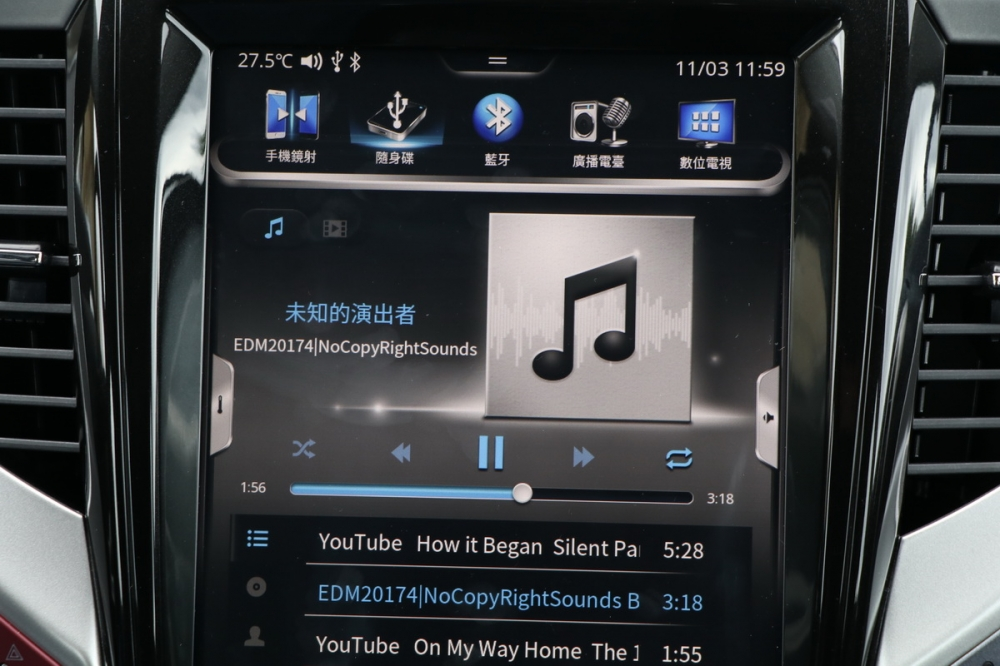 透過隨身碟的連接,就可以擴充車機的多元影音娛樂