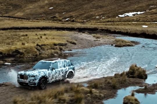 勇者的故鄉,蘇格蘭高地的壯闊景色令人讚嘆。