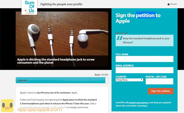 iPhone 7 還未發佈, 已經有 20 萬人憤怒聯署投訴!