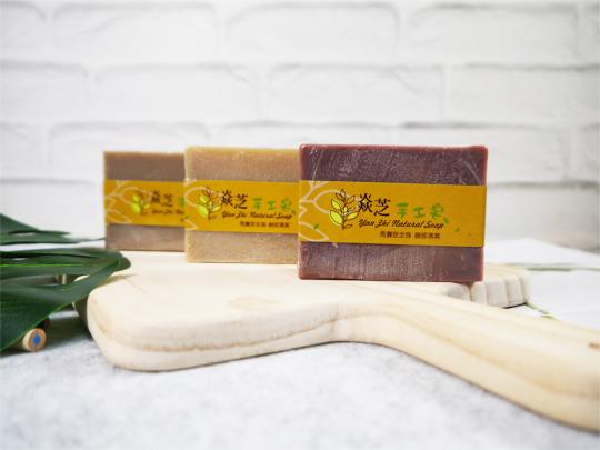 焱芝天然手工肥皂評價推薦-去班、洗臉洗頭精油洗面皂香皂品牌推薦4.jpg