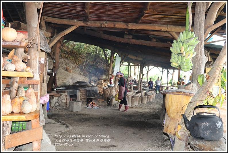 鸞山森林博物館-2018-08-16.jpg