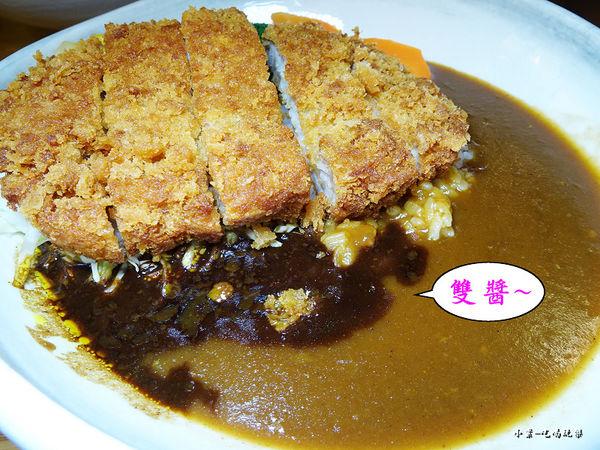 雙醬豬排咖哩 (8).jpg
