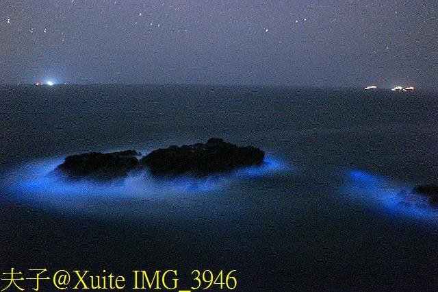 IMG_3946.jpg - 馬祖西莒 坤坵沙灘 方塊海 蛇島賞鷗 銀河觀星玩光影 20180611