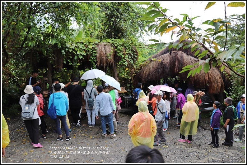 鸞山森林博物館-2018-08-09.jpg