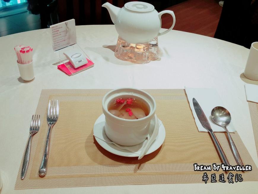 素食法式餐廳