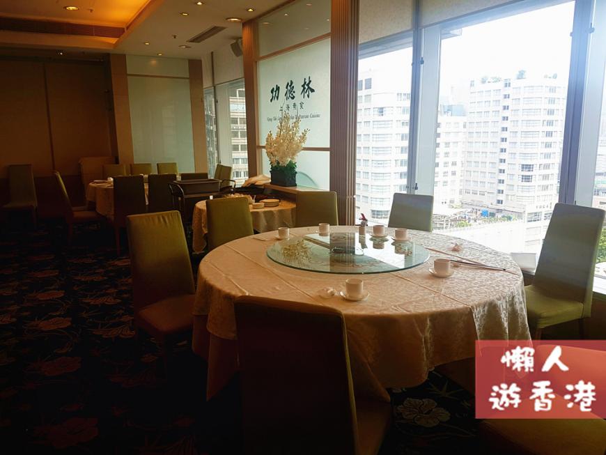 香港功德林用餐環境