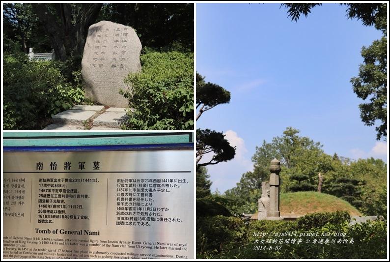 江原道春川市南怡島-2018-08-05.jpg