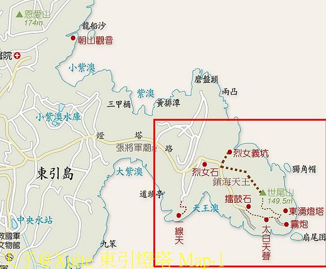 東引燈塔 Map-1.jpg - 東引燈塔 世尾山步道 烈女義坑 20180823