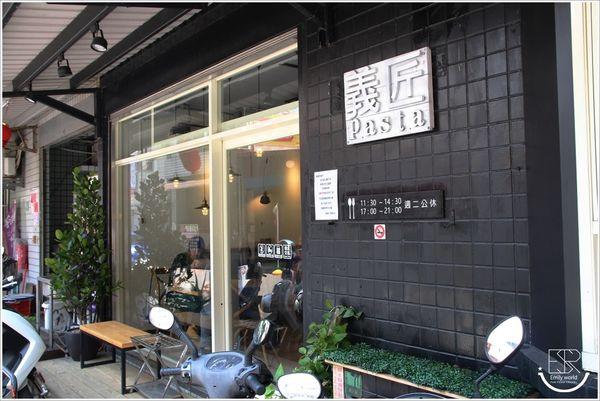 義匠義式湯麵專賣店 (14)