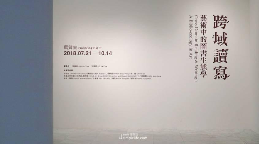 20180812_5b6ff703e9ab5.JPG