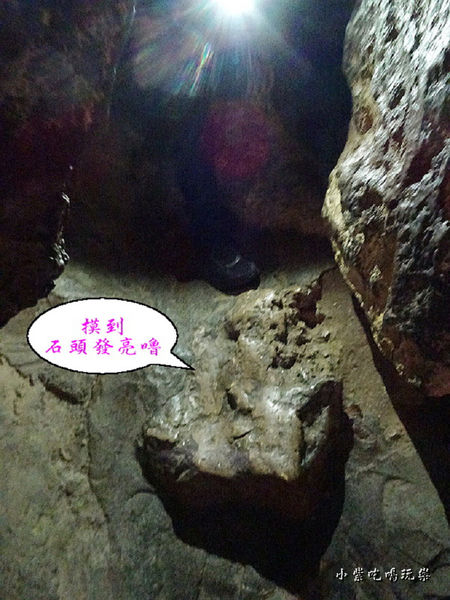 小琉球鳥鬼洞41.jpg