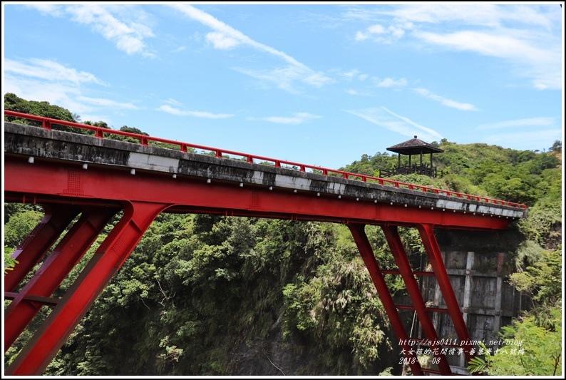 蕃薯寮十八號橋-2018-07-02.jpg