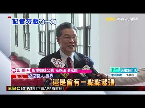 「政治戲」首進總統府拍攝 16位記者尬一角