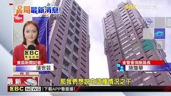 金管會釋利多!住宅火險擴大納颱風洪水也可賠