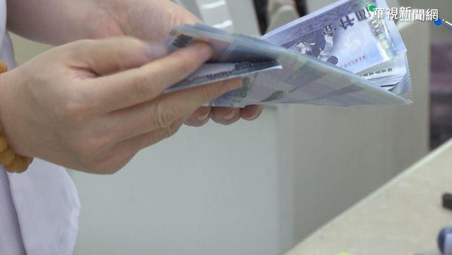 減稅利多! 基本生活費將調高至17.5萬