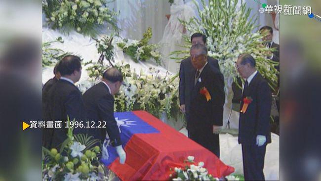 【歷史上的今天】蔣經國三子「蔣孝勇」病逝 享年48歲