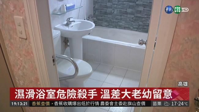 女陸客高雄旅遊 浴室滑倒撞到頭