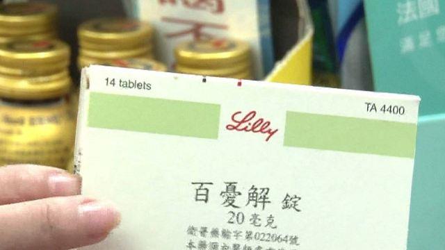 不敷成本! 憂鬱症藥「百憂解」4月退出台灣