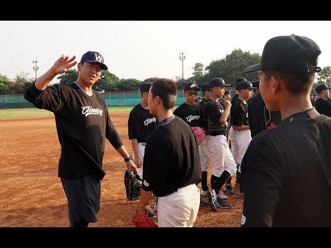《棒球》投好球進彰化做公益 王建民化身總教練