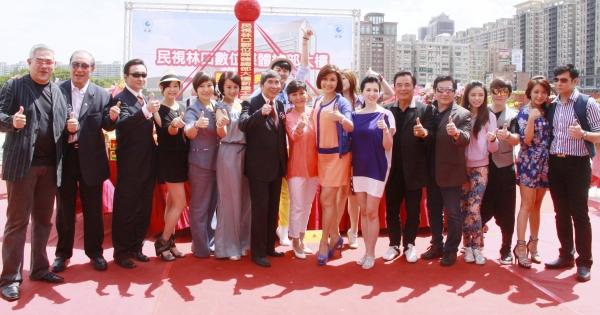 民視數位媒體總部動土 打造台灣好萊塢