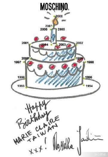 国际设计大师手绘生日贺辞