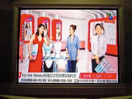 ▲小禎在購物台賣內衣賣了40萬件,十分驚人。(翻攝自森森百貨)