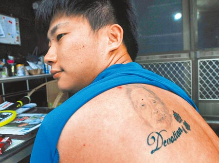 纹身带 父母情 兄弟情分享展示