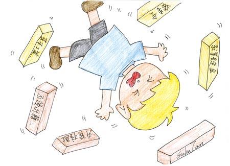 生气揍人卡通图片