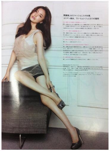 </p> <p>        韓版范冰冰! 孔賢珠「第一美腿」登日本雜誌</p> <p>